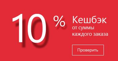 Сеть магазинов по Украине