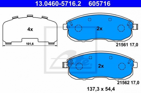 Комплект тормозных колодок, дисковый тормоз 13.0460-5716.2