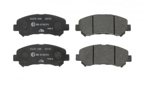 Комплект тормозных колодок, дисковый тормоз 13.0460-5752.2