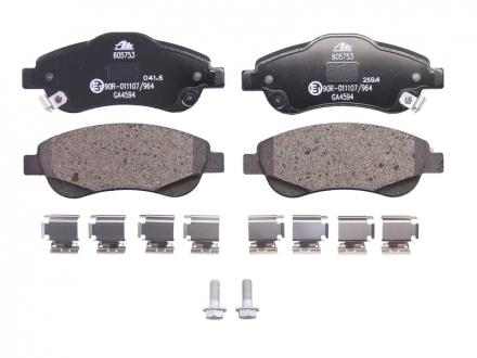 Комплект тормозных колодок, дисковый тормоз 13.0460-5753.2