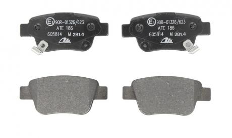 Комплект тормозных колодок, дисковый тормоз 13.0460-5814.2