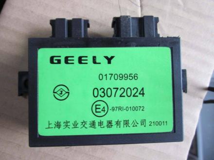 Блок управления иммобилайзером Geely EX-7 1017009956