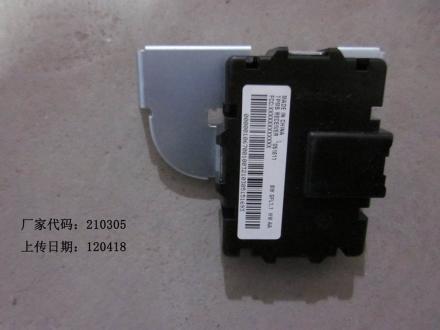 Блок управления имобилайзером Geely EC-7 EC-7RV 1067001003