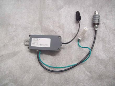Усилитель антенны Geely EC-7RV 1067001043