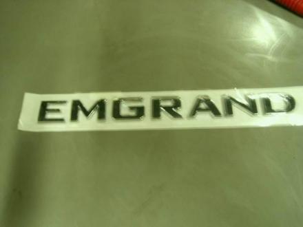 """Эмблема """"EMGRAND"""" Geely EC-7 EC-7RV 1068020543"""