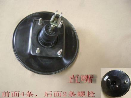 Вакуумный усилитель тормозов (4x4) (2 отверстия) Great Wall Safe 3505110-F00