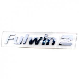 "Эмблема ""Fulwin 2"" Chery Forza A13-3903027"