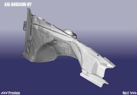 A15-8403300-DY Auto Parts Брызговик лонжерона передний L Chery Amulet