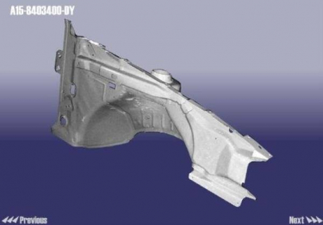 A15-8403400-DY Auto Parts Брызговик лонжерона передний R Chery Amulet
