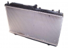 A21-1301110 Auto Parts Радиатор охлаждения Chery (фото 2)