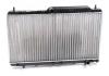 A21-1301110 Auto Parts Радиатор охлаждения Chery (фото 3)