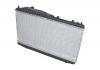 B11-1301110 Auto Parts Радиатор охлаждения Chery Eastar (фото 2)