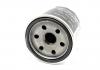 E020800005 Auto Parts Фильтр масляный Geely (фото 2)