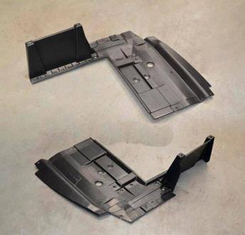 Защита двигателя L (пласт) Chery Arrizo 3 J52-3102151