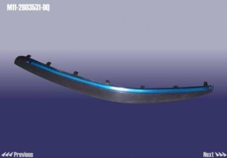 Молдинг бампера переднего (с хром полосой) L Chery M11 M11-2803531-DQ