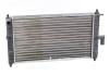 S11-1301110CA Auto Parts Радиатор охлаждения 0 8L Chery QQ (фото 1)