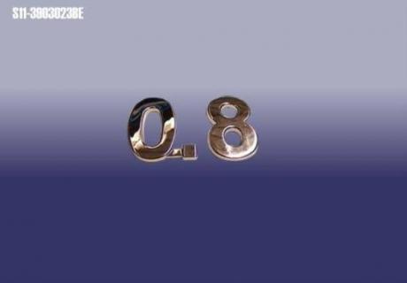 "Эмблема ""0 8"" Chery QQ S11-3903023BE"