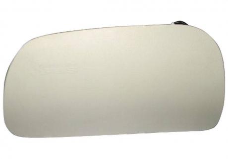 Подушка безопасности AIRBAG пассажирская Chery QQ S11-5305820BM