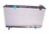 T11-1301110BA Auto Parts Радиатор охлаждения Chery Tiggo (фото 3)