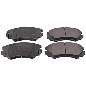 Тормозные колодки дисковые ADG04263