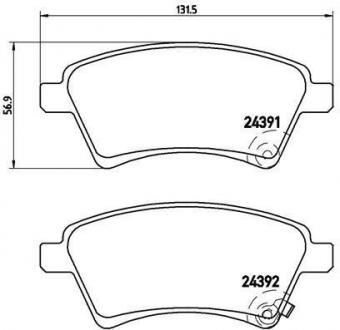 Тормозные колодки дисковые P23105