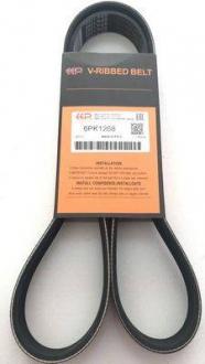 Ремень генератора и кондиционера Chery Amulet Forza Karry Elara EEP A11-3701315BA-EEP