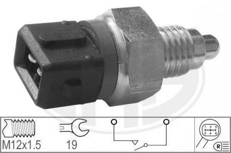 Выключатель, фара заднего хода (ERA) 330256