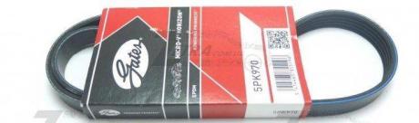 Ремень генератора с ГУР (5РК970) Daewoo Lanos Nexia 1.5 SOHC Gates 96144933