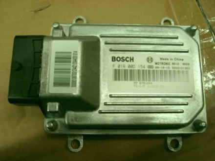 Блок управления двигателем (оригинал) Geely EC-7 EC-7RV 1067001244