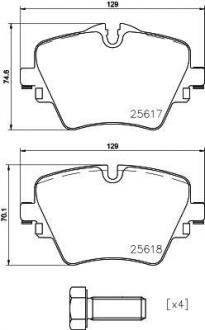 Колодки тормозные передние. F40 / F45 / F46 / G20 / F90 / G31 / F97 14- 8DB355023-131