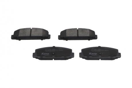 Тормозные колодки дисковые KBP-4506