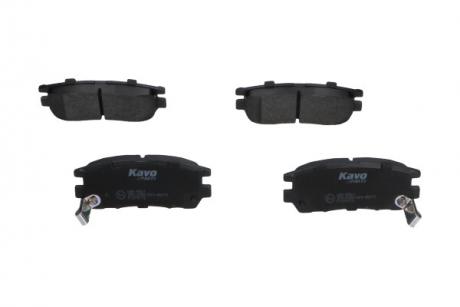 Тормозные колодки дисковые KBP-5504