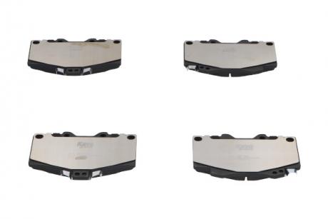 Тормозные колодки дисковые KBP-9004