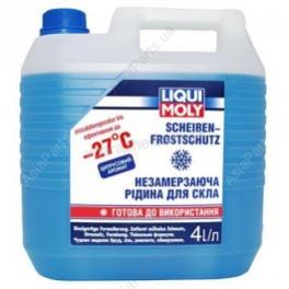 Зимняя жидкость омывателя 880627C4L