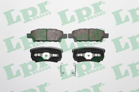 Тормозные колодки дисковые 05P1373
