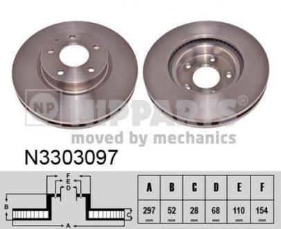 N3303097 NIPPARTS Тормозной диск