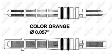 Расширительный клапан AC 38209