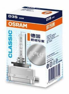 Лампа ксеноновая D3S XENARC CLASSIC 42В, 35Вт, PK32d-5 4100K (пр-во OSRAM) 66340CLC