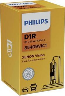 Лампа ксенон D1R 85V 35W PK32d-3 (пр-во Philips) 85409VIC1