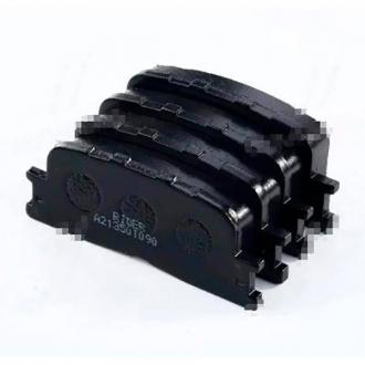 Колодки тормозные задние, дисковые A21-3501090