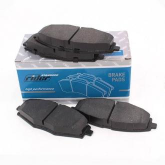 Колодки тормозные передние RIDER Chery QQ S11-3501080