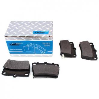 Колодки тормозные задние RIDER Chery Tiggo 3 T11-BJ3501080