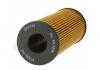 SF OF0723 STARLINE Масляный фильтр (фото 2)