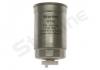 SF PF7502 STARLINE Топливный фильтр (фото 2)