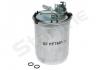SF PF7661 STARLINE Топливный фильтр (фото 1)