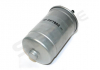 SF PF7802 STARLINE Топливный фильтр (фото 2)
