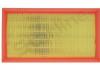 SF VF7512 STARLINE Воздушный фильтр (фото 3)