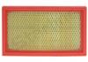 SF VF7578 STARLINE Воздушный фильтр (фото 1)