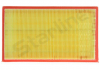 SF VF7578 STARLINE Воздушный фильтр (фото 2)