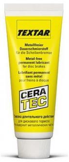 Смазка для тормозных систем защищающая от скрипа (Cera Tec) 1ящ.=36шт 81000400